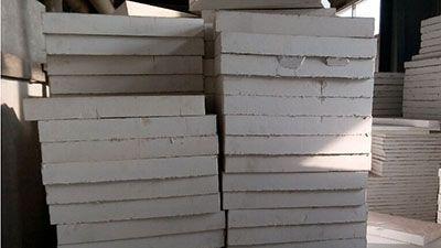 高效微孔硅酸钙板