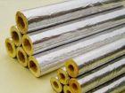 岩棉保温管规格