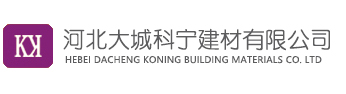 岩棉板厂家信赖廊坊正荣保温建材有限公司